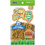 (まとめ) ニャン太のとってもおいし草 40g (ペット用品・猫用フード) 【×20セット】