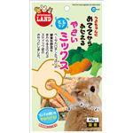 (まとめ) おててからあたえる 野菜ミックス 45g (ペット用品) 【×10セット】