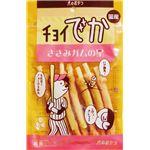 (まとめ) チョイでか ささみガムの星 7本 (ペット用品・犬用フード) 【×10セット】
