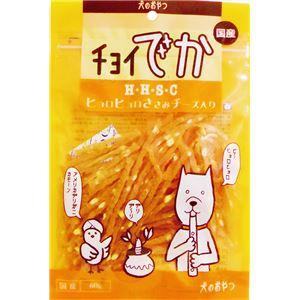 (まとめ) チョイでか ヒョロヒョロささみチーズ 60g (ペット用品・犬用フード) 【×10セット】 - 拡大画像