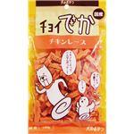 (まとめ) チョイでか チキンレース 180g (ペット用品・犬用フード) 【×10セット】