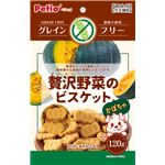 (まとめ) 贅沢野菜のビスケット グレインフリー かぼちゃ 120g (ペット用品・犬用フード) 【×10セット】