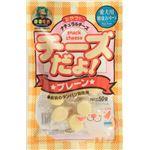 (まとめ) チーズだよ プレーン 50g (ペット用品・犬用フード) 【×10セット】