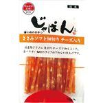 (まとめ) じゃぱん ささみソフト細切りチーズ入り70g (ペット用品・犬用フード) 【×10セット】