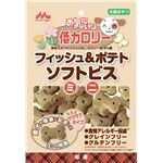 (まとめ) フィッシュアンドポテトソフトビスミニ65g (ペット用品・犬用フード) 【×10セット】
