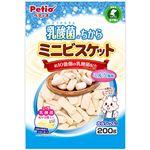 (まとめ) 乳酸菌のちから ミニビスケット ミルク風味 200g (ペット用品・犬用フード) 【×10セット】
