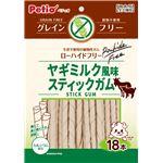 (まとめ) ヤギミルク風味 スティックガム グレインフリー 18本 (ペット用品・犬用フード) 【×10セット】