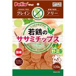 (まとめ) 若鶏のササミチップス 野菜入り グレインフリー 120g (ペット用品・犬用フード) 【×10セット】