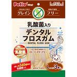(まとめ) 乳酸菌入り デンタルフロスガム グレインフリー Lサイズ 3本入 (ペット用品・犬用フード) 【×10セット】