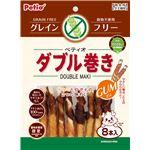 (まとめ) ダブル巻き ガム グレインフリー 8本 (ペット用品・犬用フード) 【×10セット】