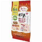 (まとめ) MiawMiawジューシー 食べきりサイズ あじわいまぐろ 40g×6袋 (ペット用品・猫用フード) 【×10セット】