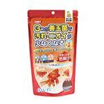 (まとめ) コメット 金魚の主食 納豆菌 色揚げ 小粒 200g (ペット用品) 【×10セット】
