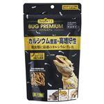 (まとめ) RepDeli バグプレミアム 45g (ペット用品) 【×10セット】