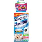 (まとめ) ペットの布製品専用 洗たく洗剤 400g (ペット用品) 【×10セット】