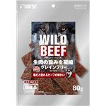 (まとめ) The WILD BEEF JERKY 80g (ペット用品・犬用フード) 【×10セット】