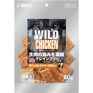 (まとめ) The WILD CHICKEN JERKY 80g (ペット用品・犬用フード) 【×10セット】 - 拡大画像