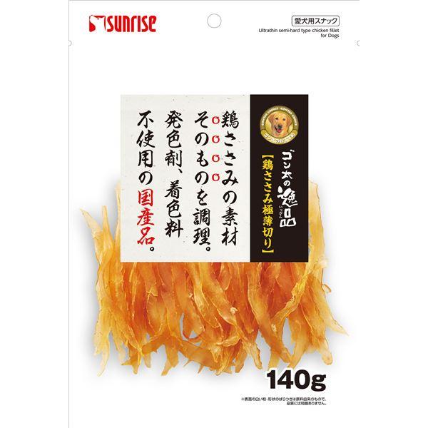 (まとめ) ゴン太の逸品 鶏ささみ 極薄切り140g (ペット用品・犬用フード) 【×10セット】