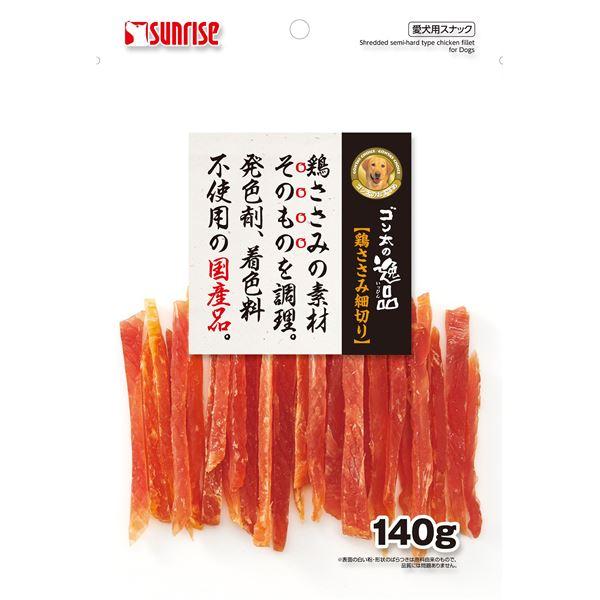 (まとめ) ゴン太の逸品 鶏ささみ 細切り 140g (ペット用品・犬用フード) 【×10セット】