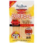 (まとめ) とり肉チューム S 棒型 27本 (ペット用品・犬用フード) 【×10セット】