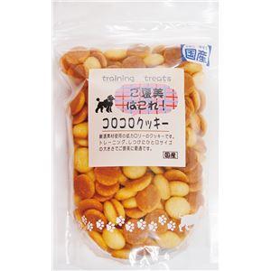 (まとめ) コロコロクッキー 175g (ペット用品・犬用フード) 【×10セット】 - 拡大画像