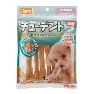 (まとめ) チューデント 超小型犬専用 7本入 (ペット用品・犬用フード) 【×10セット】 - 拡大画像