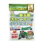 (まとめ) コメット カメのごはん 納豆菌 450g (ペット用品) 【×5セット】