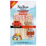 (まとめ) ミルクチューム S 棒型 27本 (ペット用品・犬用フード) 【×5セット】