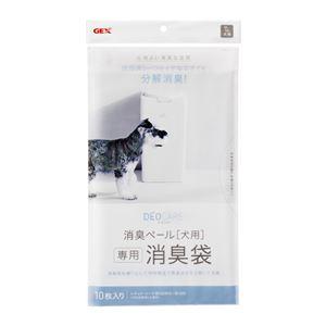 (まとめ) デオケア消臭ペール犬用消臭袋 10枚 (ペット用品) 【×5セット】 - 拡大画像