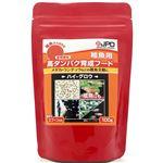 (まとめ) 高タンパク育成フード ハイグロウ 100g (ペット用品) 【×5セット】