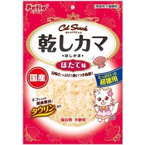 (まとめ) キャットSNACK 乾しカマ ほたて味 120g (ペット用品・猫用フード) 【×5セット】 - 拡大画像