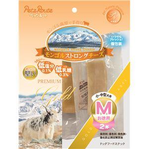 (まとめ) モンゴルストロングチーズ M お徳用 2本 (ペット用品・犬用フード) 【×3セット】 - 拡大画像