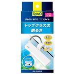 (まとめ) テトラ LEDミニエコライト (ペット用品) 【×3セット】
