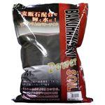 麦飯石パワーソイル小粒8L 黒 (ペット用品)