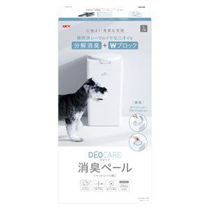 送料無料 デオケア 消臭ペール 犬用 (ペット用品) ホビー・エトセトラ:ペット:その他のペット