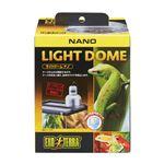 ライトドーム ナノ (ペット用品)
