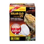 ソーラーグローUV 80W PT2334 (ペット用品)
