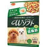 (まとめ) ビタワン君のWソフト 低脂肪 チキン味・やわらかささみ添え 200g 【×5セット】 (ペット用品・犬用フード)