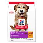 サイエンス・ダイエット シニアプラス 小粒 高齢犬用 3.3kg (ペット用品・犬用フード)
