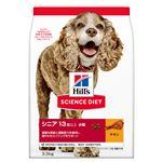 サイエンス・ダイエット シニアアドバンスド 小粒 高齢犬用 3.3kg (ペット用品・犬用フード)
