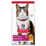 サイエンス・ダイエット シニアアドバンスド チキン 高齢猫用 2.8kg (ペット用品・猫用フード)