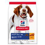サイエンス・ダイエット シニア 中粒 高齢犬用 3.3kg (ペット用品・犬用フード)