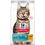 サイエンス・ダイエット インドアキャット シニア チキン 高齢猫用 2.8kg (ペット用品・猫用フード)