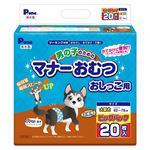 (まとめ) 男の子のためのマナーおむつ おしっこ用 大型犬 ビッグパック 20枚 【×3セット】 (ペット用品)