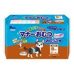 (まとめ) 男の子のためのマナーおむつ おしっこ用 大型犬 8枚 【×5セット】 (ペット用品)