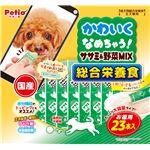 (まとめ) かわいくなめちゃう!総合栄養食 ササミ&野菜MIX 23本 【×3セット】 (ペット用品・犬用フード)