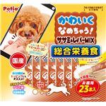 (まとめ) かわいくなめちゃう!総合栄養食 ササミ&レバーMIX 23本 【×3セット】 (ペット用品・犬用フード)