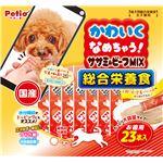 (まとめ) かわいくなめちゃう!総合栄養食 ササミ&ビーフMIX 23本 【×3セット】 (ペット用品・犬用フード)