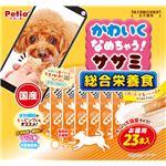 (まとめ) かわいくなめちゃう!総合栄養食 ササミ 23本 【×3セット】 (ペット用品・犬用フード)