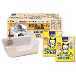 獣医師開発 ニオイをとる砂専用 猫トイレ スタートセット (ペット用品)