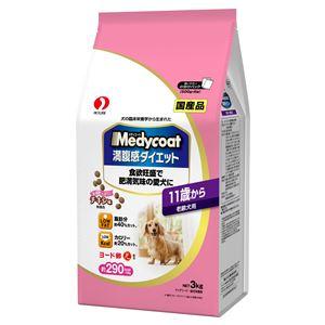 (まとめ) メディコート 満腹感ダイエット 11歳から老齢犬用 3kg(500g×6) 【×4セット】 (ペット用品・犬用フード) - 拡大画像